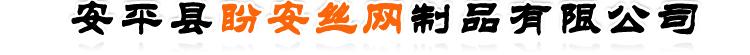 河北省钢格栅板生产基地欢迎您