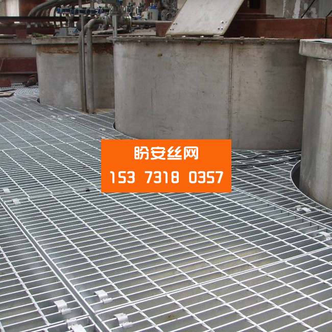 粉尘沉淀灌用热镀锌钢平台钢格板