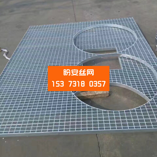 圆型孔钢格板